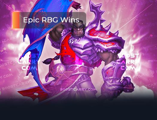 Epic RBG Wins