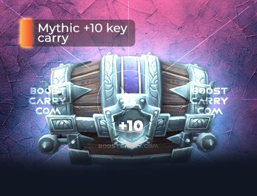 Mythic 10 key carry