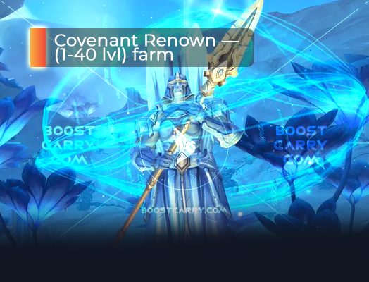 Covenant Renown (1-40 lvl) farm
