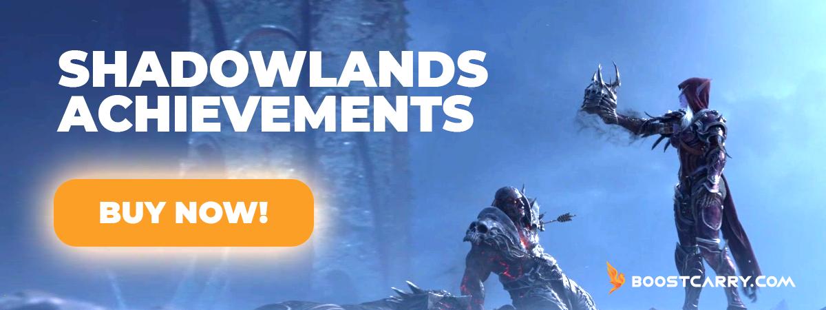 Shadowlands Achievements carry