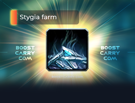 Stygia farm boost carry