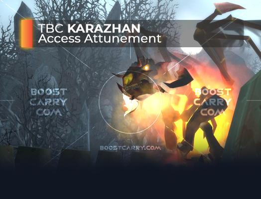wow tbc karazhan access attunement