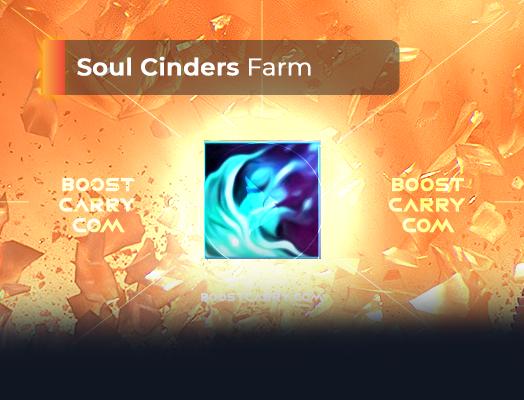 Soul Cinders Farm