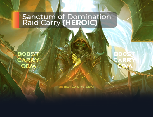 sanctum of domination heroic boost